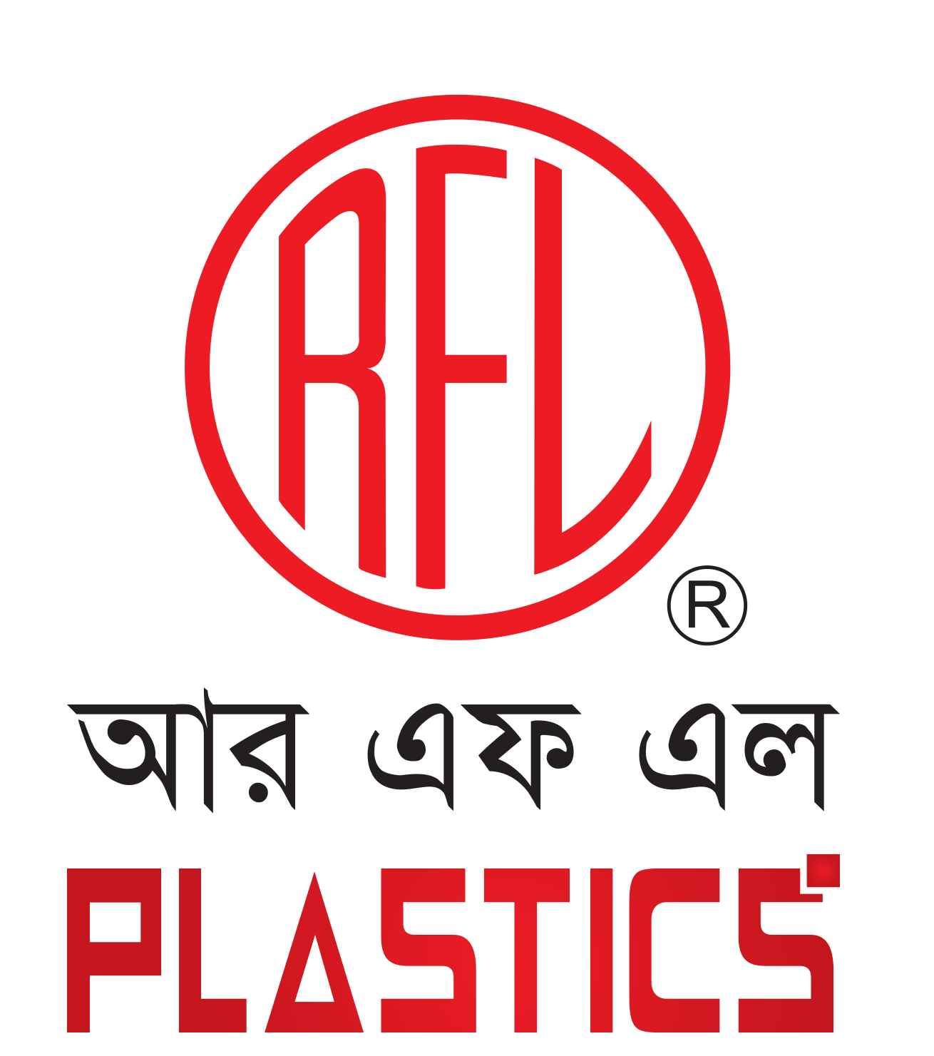 RFL Plastics: The Largest Plastic Company in Bangladesh