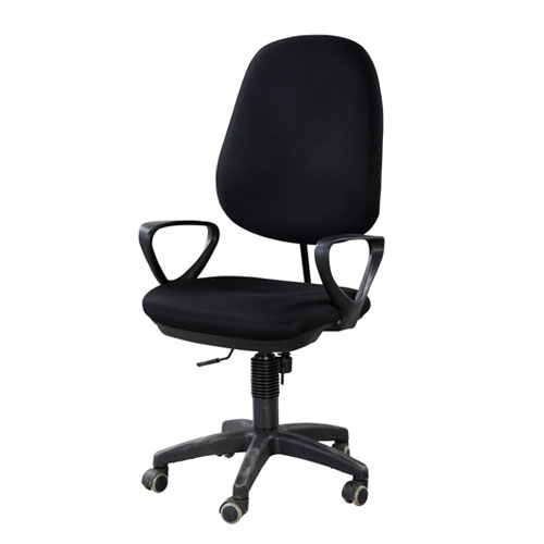 Office Slim Chair