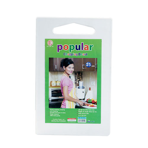 Popular Chopping board 25 Cm White