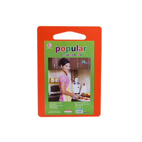 Popular Chopping board 34 CM Orange