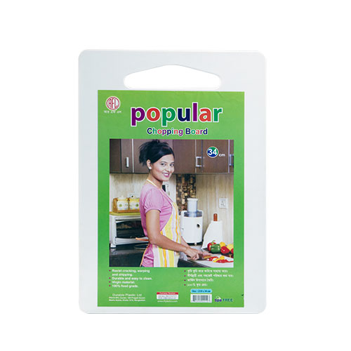 Popular Chopping board 34 CM  White