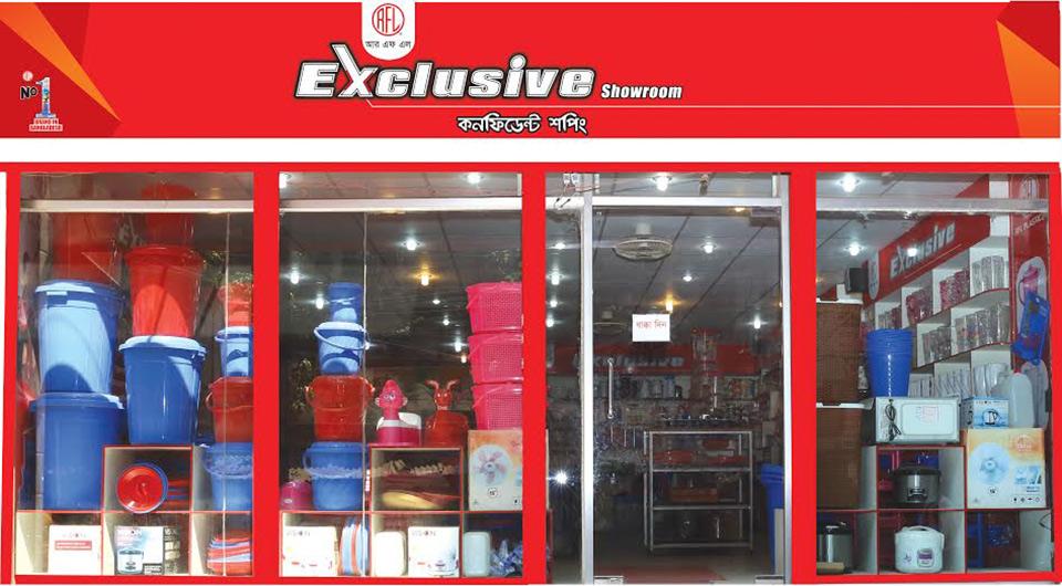 Exclusive Find Rfl Plastics Dealer Points Near You