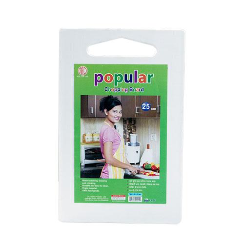 Popular Chopping board 25 Cm White