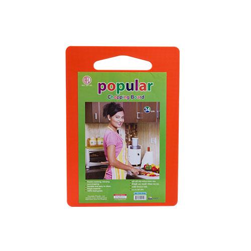 Popular Chopping board 34 CM Orange