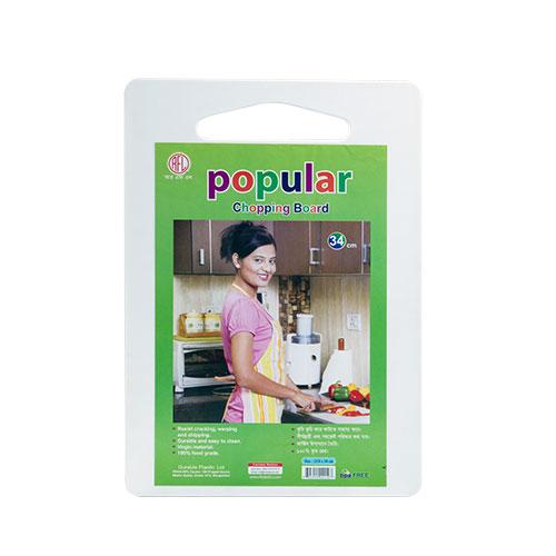 Popular Chopping board 34 CM  White
